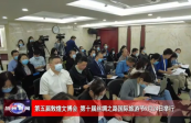 第五届敦煌文博会 第十届丝绸之路国际旅游节9月24日举行