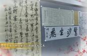 [综艺体育-黄河恋]金城书画名家汪志刚作品《思旧赋》赏析