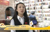 [文旅频道-黄河恋]张掖路新华书店全新亮相