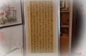 [文旅频道-黄河恋]金城书画名家——杨俊旺