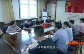 [文旅频道-黄河恋]安佳:学党史守初心  为群众担使命