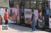 [文旅频道-黄河恋]兰州水墨丹霞景区:服务贴心 游客舒心(二)