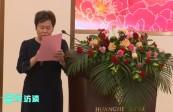 《名医访谈》甘肃省第十届感染病诊治新进展研讨班举办