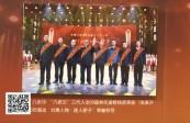 """[文旅频道-黄河恋]""""为时代楷模写照——'八步沙'六老汉三代人摄影作品展""""开展"""