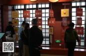 [文旅频道-黄河恋]登楼赏景初体验 游客打卡黄河楼
