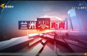 """2021年10月3日:柳家营社区:快闪为祖国庆生;特殊的""""父与子"""";""""5553""""工作法......"""