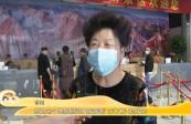 """[文旅频道-黄河恋]水墨丹霞火出圈 游客点赞直说""""美"""""""