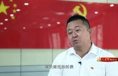 [文旅频道-黄河恋]西固东乡手拉手 民族团结一家亲——柴钰富