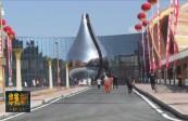 [文旅频道-黄河恋]兰州水墨丹霞旅游景区:服务贴心 游客舒心