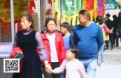 """[文旅频道-黄河恋]榆中""""老家""""风景美""""浪街""""乡韵引客来"""