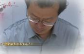 [文旅频道-黄河恋]走近金城书画名家汪志刚的笔尖艺术(二)