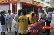 [文旅频道-黄河恋]马晶:政策宣传深一度  为民服务更暖心