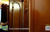 """[文旅频道-黄河之滨也很美]沉浸式演绎剧本  体验""""不同人生"""""""