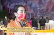 [文旅频道-黄河恋]水墨丹霞景区全面开放迎客
