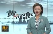 [文旅频道-黄河恋]兰州客运中心:进站人员严格监测 部分班线暂停发车