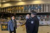 [文旅频道-黄河恋]兰州市文旅局启动疫情防控应急机制