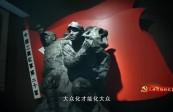 [文旅频道-黄河恋]袁志学:为有牺牲多壮志 敢教日月换新天
