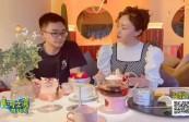 [文旅频道-黄河之滨也很美]邂逅网红下午茶 开启周末慢生活