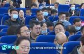 《名医访谈》甘肃联盟成立大会在省三院召开