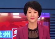 2017中国·兰州主持人大赛主播喊你来报名(二)