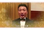 2017中国·兰州主持人大赛主播喊你来报名(四)