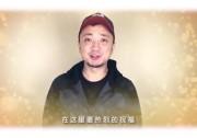 2017中国·兰州主持人大赛主播喊你来报名(六)