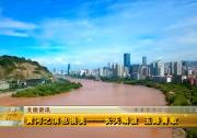黄河之滨也很美——长天鳞波 玉路青歌