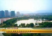 欣赏黄河湿地的美丽景观