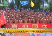 黄河漂泳队员告诉你:黄河之滨特别美