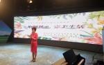 """兰州广播电视台举办""""巾帼风采 完美生活""""2018年""""三八""""妇女节庆祝活动"""