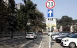 注意!一个星期后 从元旦开始市区16条道路变单行道