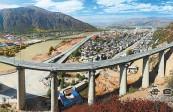 兰渝铁路岷县至陇南段开通前项目验收工作完成