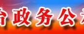 公示:兰州广播电视台拟推荐参加2016年度甘肃新闻奖参评作品
