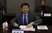 市政府党组2017年度民主生活会召开
