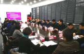 市政府召开驻兰金融机构座谈会