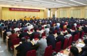 市委召开2017年度常委会民主生活会情况通报会