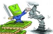 《甘肃省排污许可证管理办法(修订稿)》面向社会公开征求意见