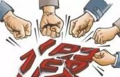 省民政厅社会组织管理局发出公告—— 欢迎积极提供线索举报非法社会组织