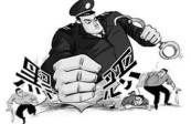 我市严打五类涉黑涉恶犯罪作为 彻底铲除黑恶势力滋生蔓延土壤