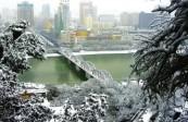 裹严实了,春节假期,兰州要下雪