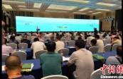 2018茶乡旅游发展大会举行 专家纵论茶旅未来发展