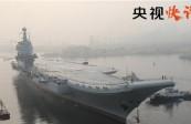 港媒关注央视快评:全速发动军事科研创新引擎