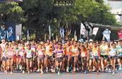【2018兰州国际马拉松赛】激情奔跑(组图)