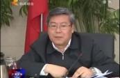 李荣灿主持召开市委常委会议 拓展发展空间  创新管理体制 努力打造全市高质量发展先行区
