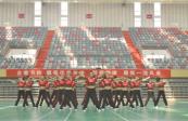 【广电之窗】巾帼展风采   建功新时代 兰州市直机关举行女职工健身操比赛