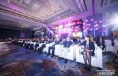 首届中国新媒体年会