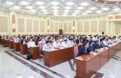 市委理论学习中心组(扩大)学习会议召开 集中学习《中国共产党纪律处分条例》