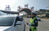 韩家河高速公路大队积极推动缉查布控工作