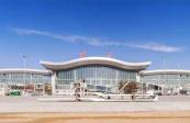 ?【995快訊】蘭州中川國際機場國內出港航線價格信息