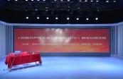 蘭州廣播電視臺開展《中國共產黨支部工作條例(試行)》專題講座